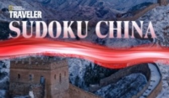 National Geographic Traveler's Sudoku: China